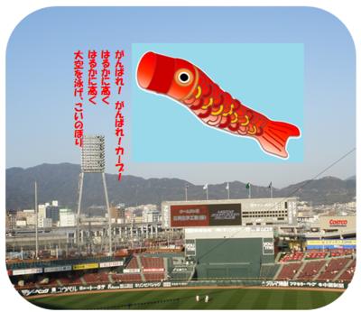 Koimojiiri