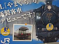Dsc04987