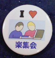 200809072051001