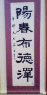 201103311439001