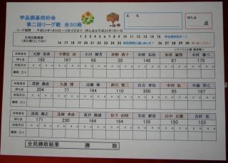20110725_110725igo_003