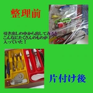 Photo_20200418152501